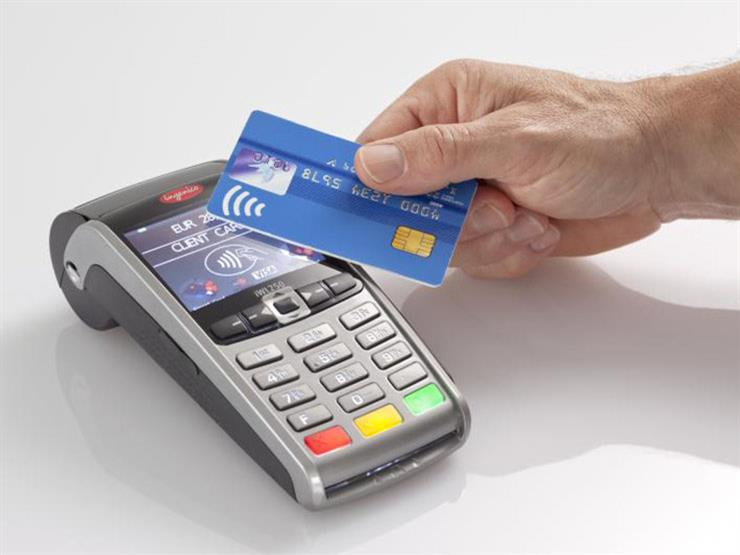 احذر من خسارة أموالك بسبب رمز بطاقتك المصرفية