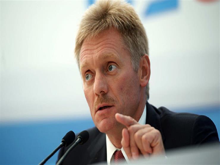 الكرملين يؤكد التزام روسيا الكامل بنزع السلاح في الفضاء