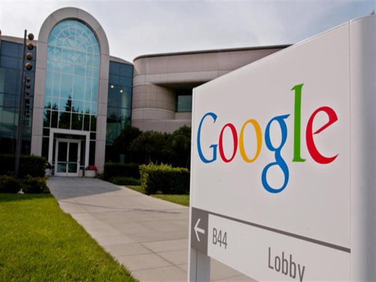 جوجل  تفصل 48 موظفا خلال عامين بسبب ادعاءات تحرش جنسي ...مصراوى