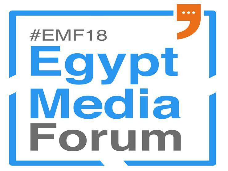 """انطلاق جلسة """"مواجهة تغيرات صناعة المحتوى"""" بمنتدى إعلام مصر 2018"""
