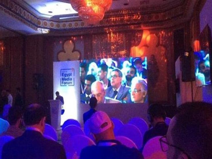 """انطلاق جلسة """"تحديات الإعلام التقليدي"""" ضمن فعاليات منتدى إعلام مصر"""