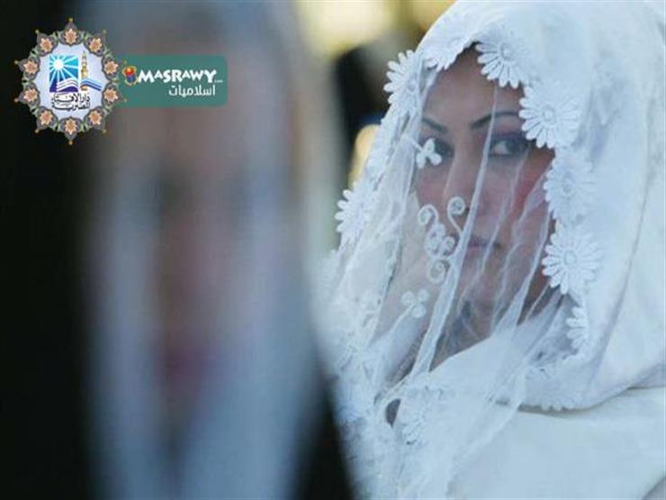 حكم طاعة الأهل في حال الإجبار على الزواج.. الإفتاء توضح