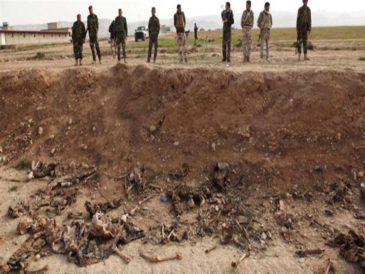 العثور على مقبرة جماعية تضم رفات لعناصر من  داعش  في الموصل...مصراوى