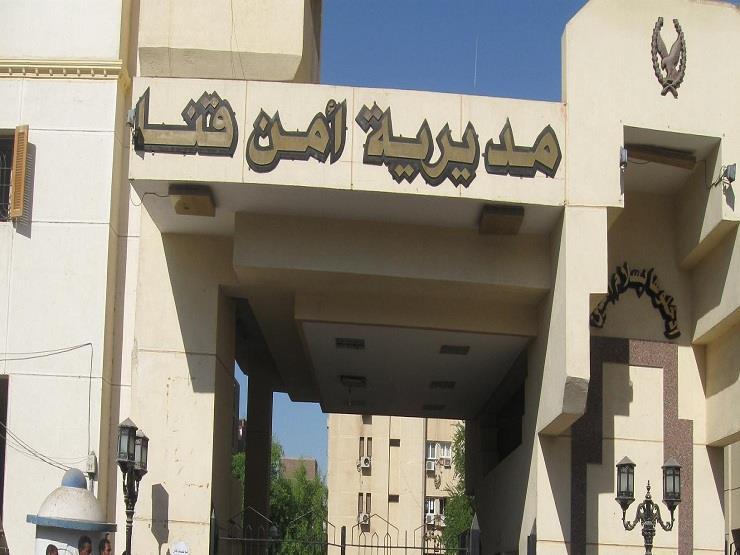 الأمن العام يُحرر عامل تم احتجازه من قبل آخرين لوجود خلافات مالية