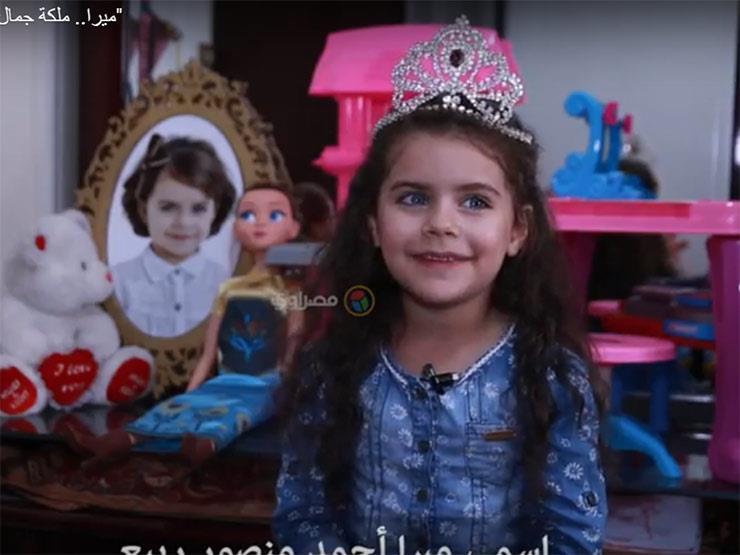 """ميرا.. ملكة جمال الأكثر عفوية """"التاج شكله عبيط"""""""
