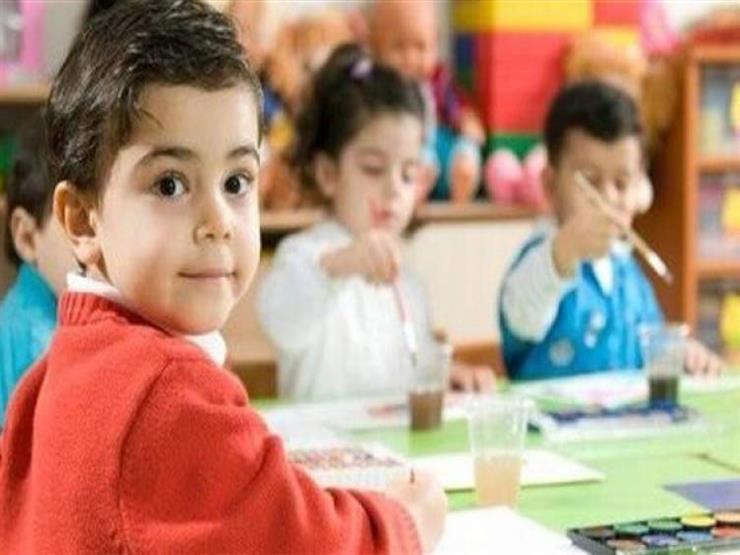"""""""تصيب الطفل بالملل"""".. طلب إحاطة بشأن طول اليوم الدراسي لرياض الأطفال"""