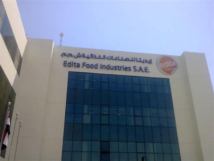 إيديتا تقترض 80 مليون درهم مغربي لتمويل بناء مصنعها بالمغرب