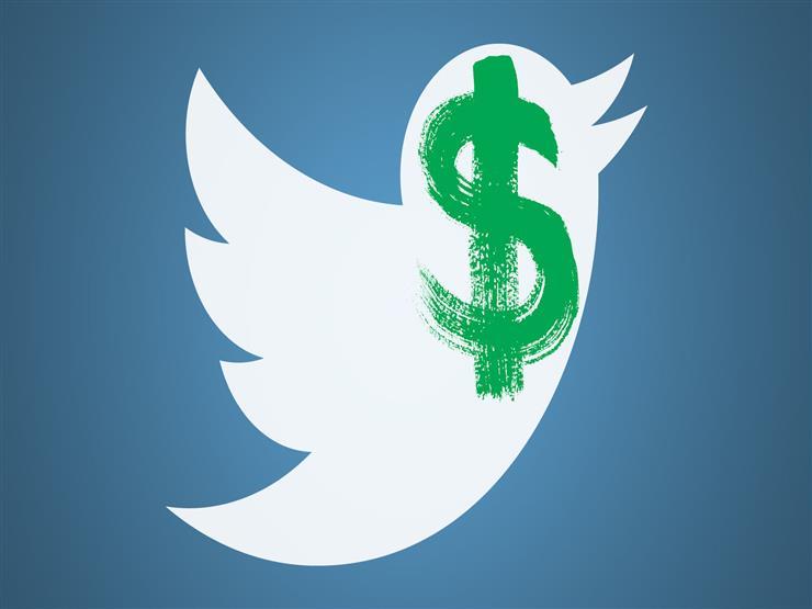تغريدة تثير جدلا عبر الإنترنت.. ومستخدمون هل يصبح تويتر  بفل...مصراوى