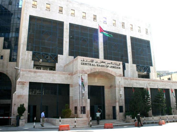 3 دول خليجية تودع أكثر من مليار دولار في البنك المركزي الأردني