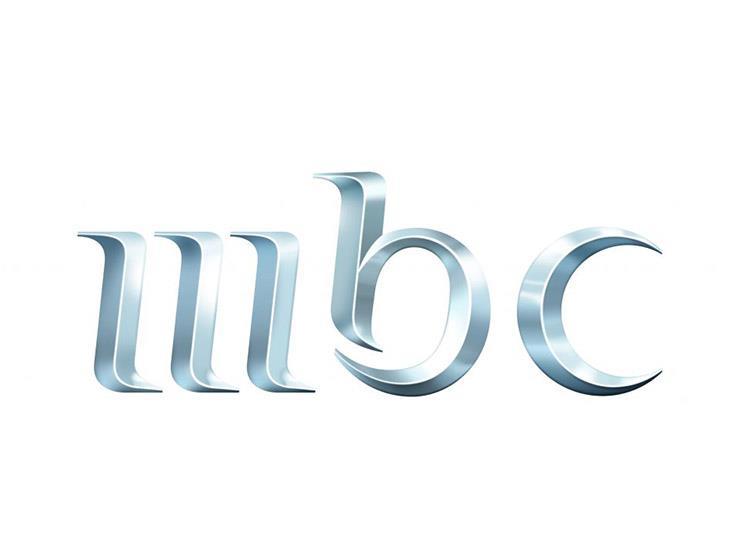 شبكة mbc تطلق قناة جديدة باللغة الفارسية | مصراوى