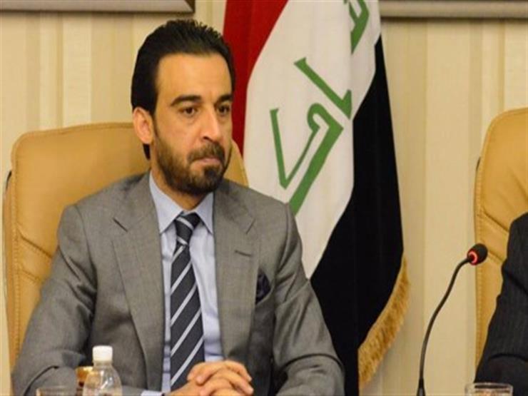 رئيس البرلمان العراقي يشيد بدور الولايات المتحدة في دعم بلاده