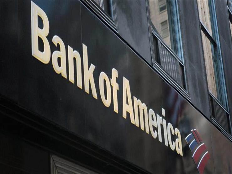 بنك أوف أمريكا: تدفقات قياسية بأدوات الخزانة المحمية من التضخم