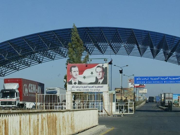 الأردن: لا موعد محدد لفتح الحدود مع سوريا...مصراوى