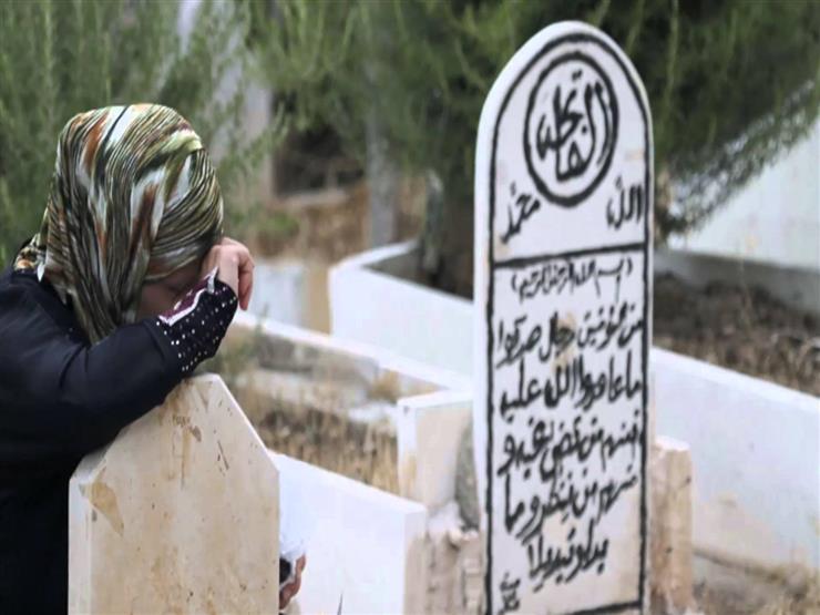هل تجوز قراءة القرآن على القبر؟.. الإفتاء تجيب