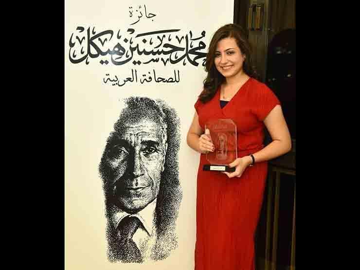 """مؤسسة أونا تحتفل بالصحفية""""مارينا ميلاد"""" بعد حصولها على جائزة هيكل"""