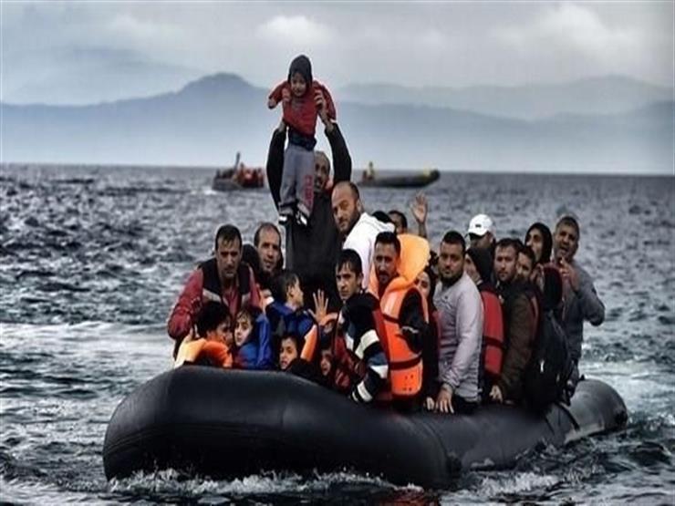 تركيا تعلن ضبط عشرات المهاجرين غير النظاميين في بحر إيجه...مصراوى