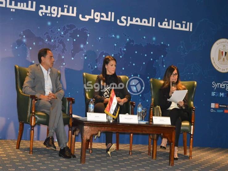 المشاط : السياحة ركيزة أساسية لاقتصاد مصر.. وهدفنا النهوض ب...مصراوى