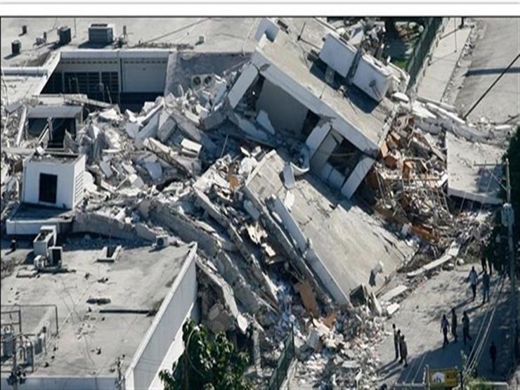 12 قتيلا في هزة ارتدادية ضربت هايتي بعد زلزال مدمر...مصراوى