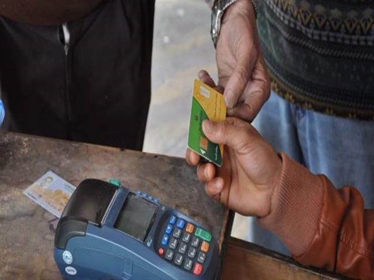 """""""التموين"""" تناشد المواطنين بسرعة تحديث بطاقاتهم التموينية قبل هذا الموعد"""
