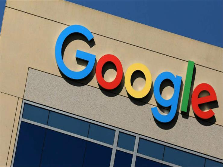 جوجل تنسحب من مناقصة بقيمة 10 مليارات دولار لصالح البنتاجون...مصراوى