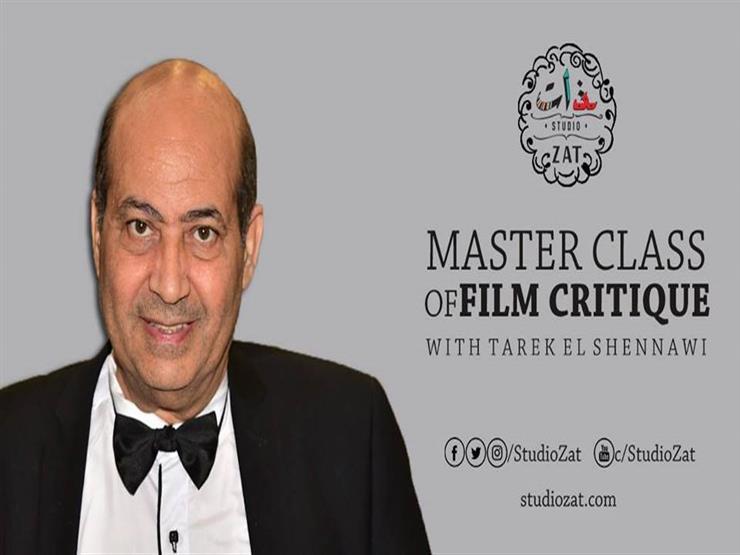 """طارق الشناوي يقدم ورشة نقد مجانية في """"ذات"""""""