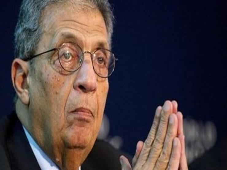 عمرو موسى يعلن مشاركة مؤسسة الدستور في تعديلات الجمعيات الأهلية