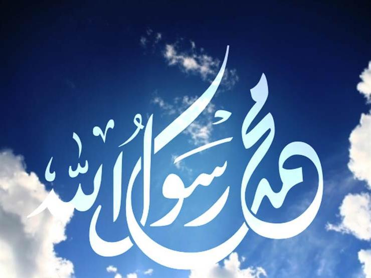 أحدها ظهور نجم.. هكذا ذكرت كتب السيرة علامات دلّت على قرب ميلاد النبي
