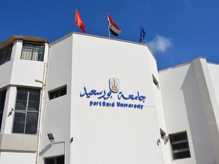 600 جنيه منحة للعاملين في جامعة بورسعيد بمناسبة شهر رمضان