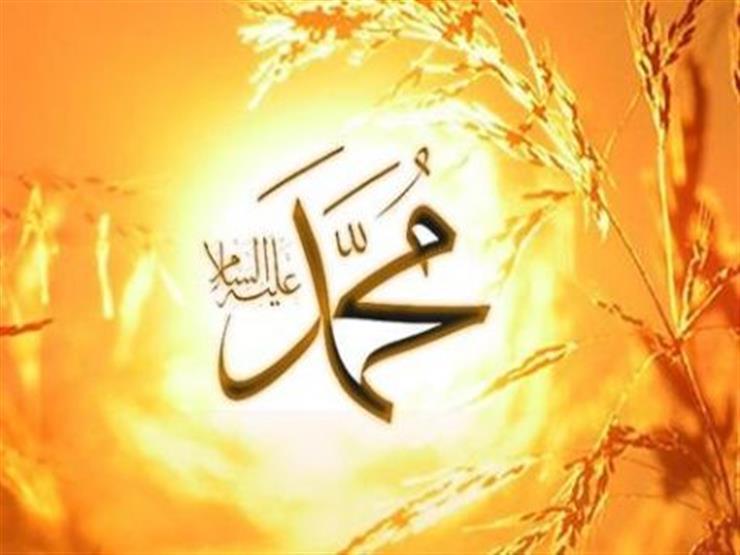 """من أسماء النبي محمد """"العاقب. الماحي. الحاشر"""""""