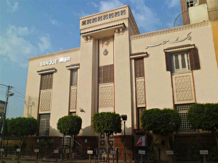 عمرو العشماوى : 300 مليون درهم محفظة القروض المشتركة لبنك مصر بالإمارات