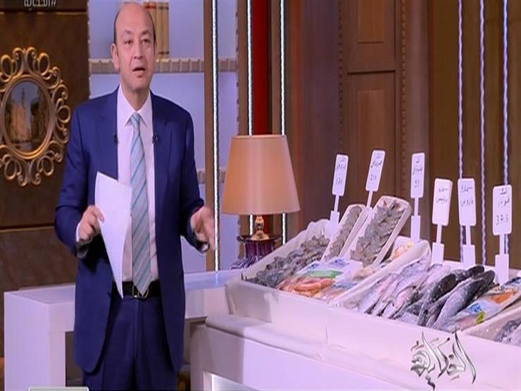 """""""كيلو البلطي بـ22 جنيه"""".. أديب يعرض أول إنتاج لأسماك بركة غليون"""