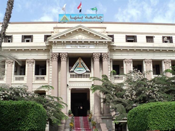 رئيس جامعة بنها يصدر قرارات بتعيينات جديدة