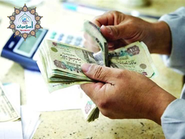 حساب إخراج زكاة المال عن الشهادة البنكية وأرباحها