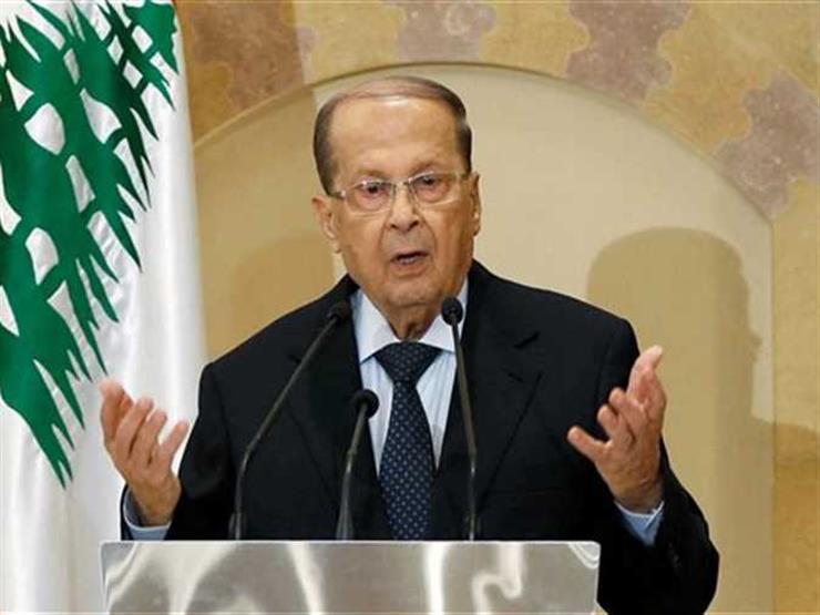 رئيس لبنان من موسكو: الأمة العربية تعيش يوما أسود بسبب قرار ترامب