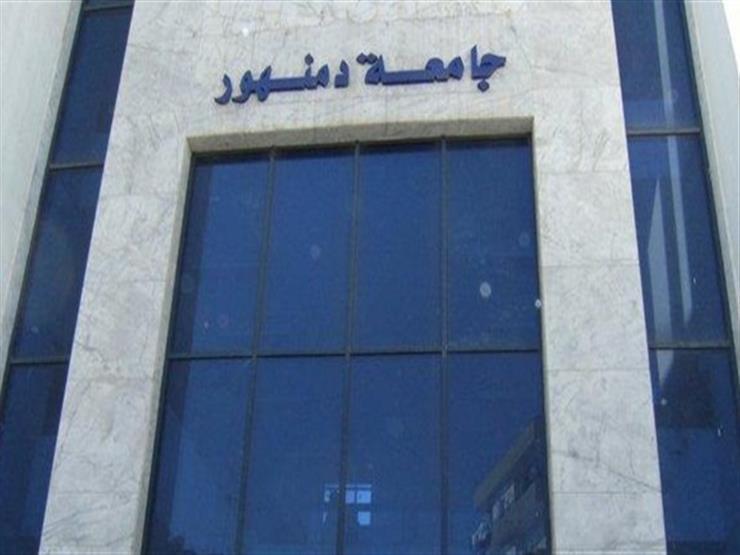 جامعة دمنهور تتيح محاضراتها على بنك المعرفة المصري