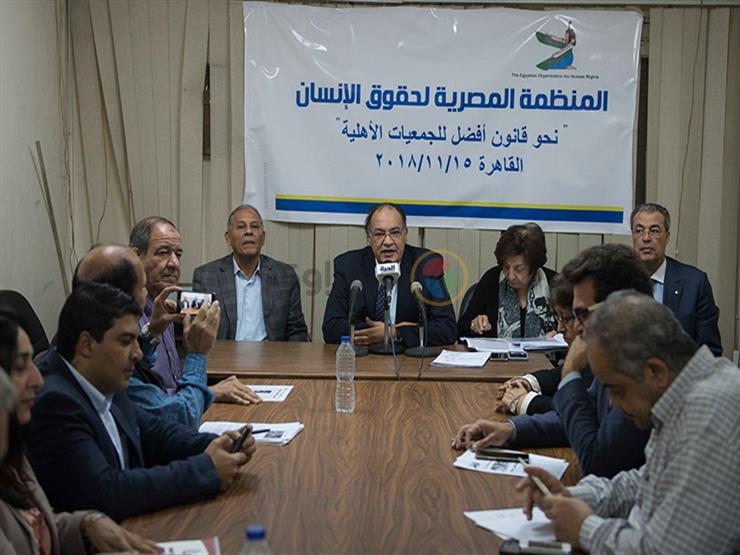 """""""المصرية لحقوق الإنسان"""" تصدر توصياتها بشأن تعديل قانون الجمعيات الأهلية"""