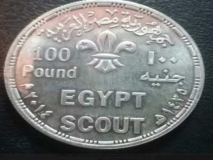 """الحكومة تكشف حقيقة طرح عملات معدنية فئة """"10و50 و100 جنيه"""" في الأسواق"""