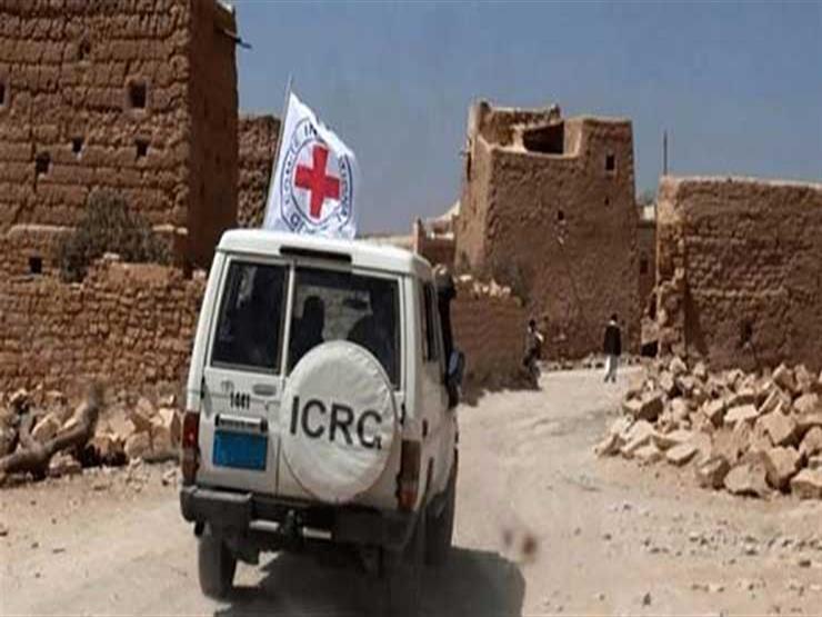 الصليب الأحمر: الوصول إلى حل سياسي باليمن مطلب عاجل