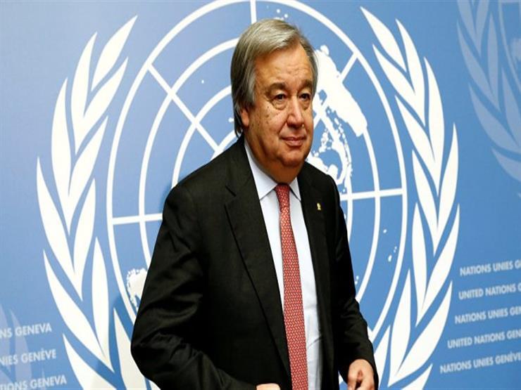 جوتيريز: الأمم المتحدة تراقب بانزعاج تطورات الأوضاع فى كشمير
