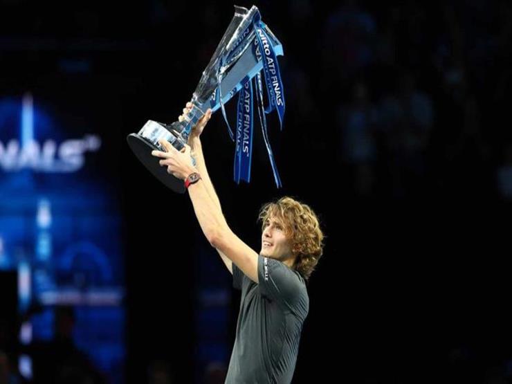 """بطل جديد في التنس.. """"زفيريف"""" يكسر هيمنة ديوكوفيتش ويتوج بالبطولة الختامية"""