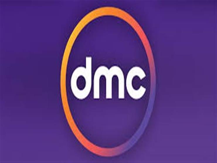 """غدًا.. """"DMC"""" تبدأ تغطية خاصة لافتتاح مهرجان القاهرة السينمائي"""