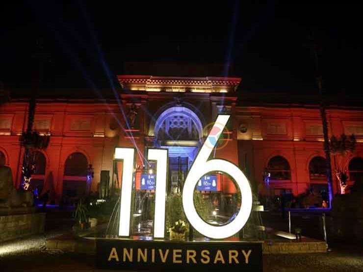 """في عيد ميلاده الـ116.. """"العالم"""" يجتمع داخل المتحف المصري (صور)"""