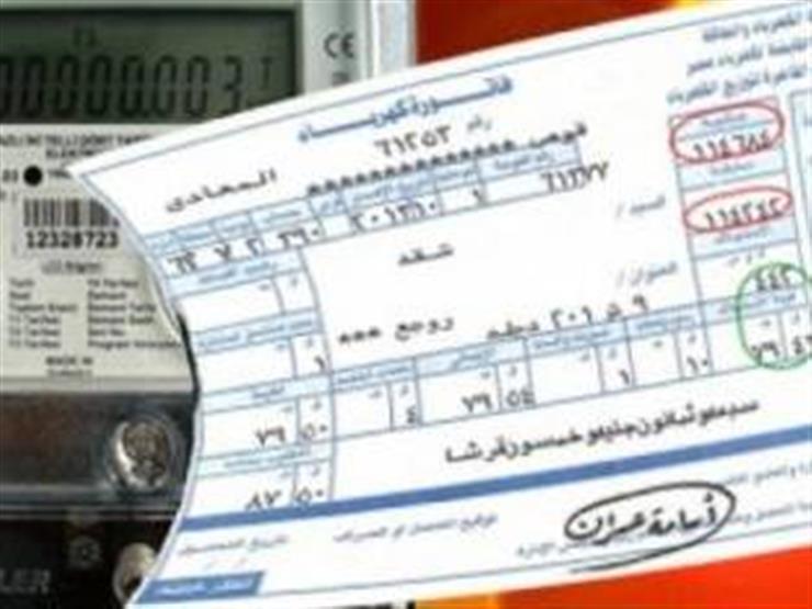 """الحكومة تنفي إعفاء المواطنين من دفع فواتير """"الكهرباء والمياه"""" 4 شهور"""