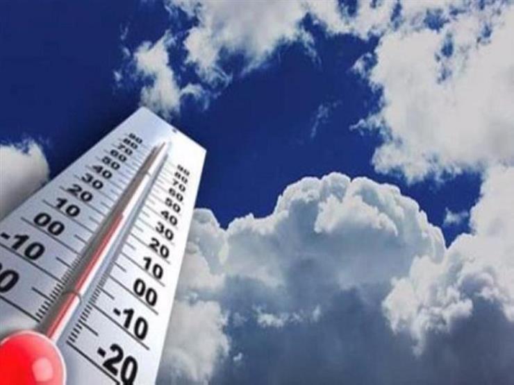 """""""انخفاض حرارة وشبورة"""".. الأرصاد تعلن توقعات طقس السبت (بيان بالدرجات)"""