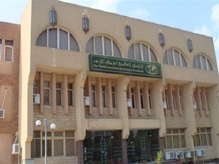 منظمة خريجي الأزهر تدين الهجوم الإرهابي على فندق بالصومال