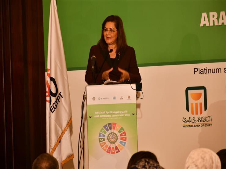 """وزيرة التخطيط تفتتح """"يوم مصر"""" ضمن الأسبوع العربي للتنمية المستدامة"""