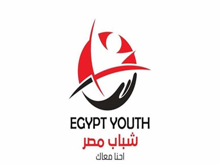 """منسق """"شباب مصر"""": الإعلان عن الخطة التنفيذية خلال الأسبوع المقبل"""