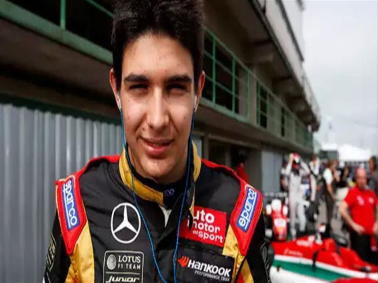 """فريق مرسيدس يعلن ضم """"أوكون"""" كسائق احتياطي في الموسم المقبل لفورمولا-1"""
