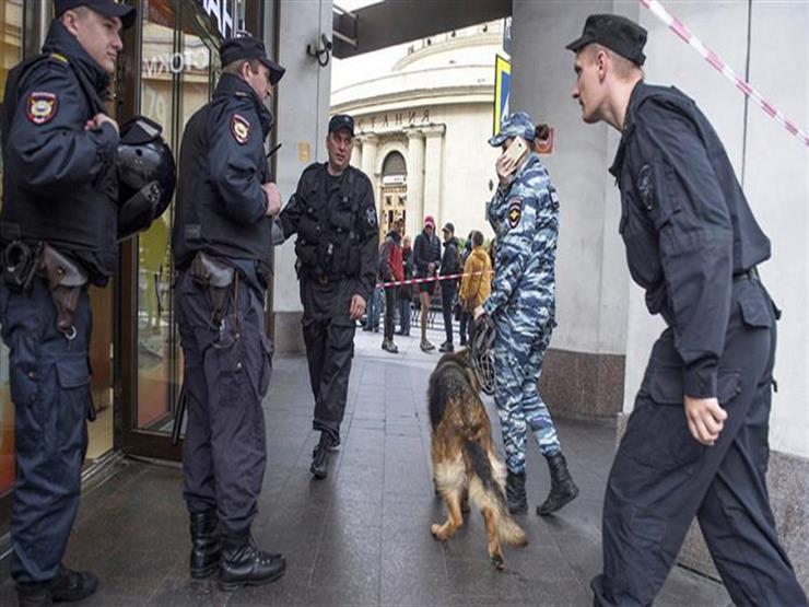الأمن الروسي يتلقى ثلاثة بلاغات كاذبة عن وجود عبوات ناسفة فى موسكو