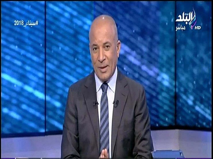 """أحمد موسى: """"مجلس الوزراء كان عليه الاعتذار للشعب المصري على ما حدث أمس"""""""